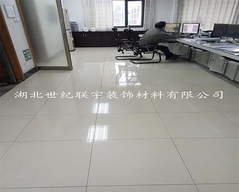 黄石超高压变电站主控室