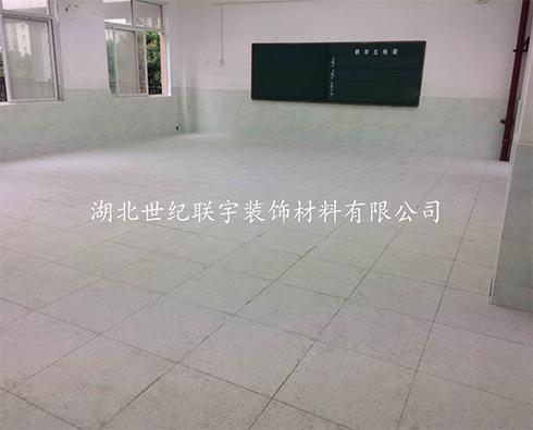 东亭学校第一分校